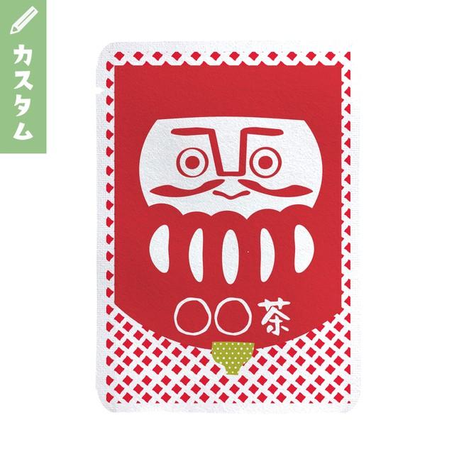 【カスタム対応】だるまさん柄(10個セット)|オリジナルプチギフト茶