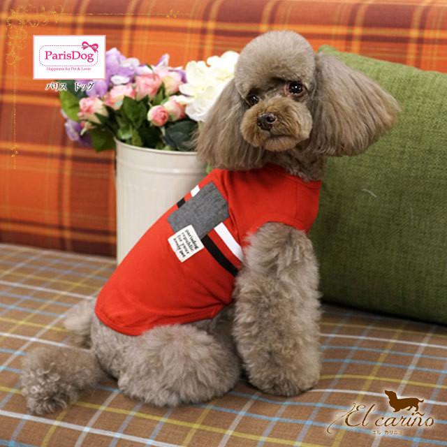 8。Petit Bijou【正規輸入】犬 服 Tシャツ ホワイト ロゴ 春 夏 秋物