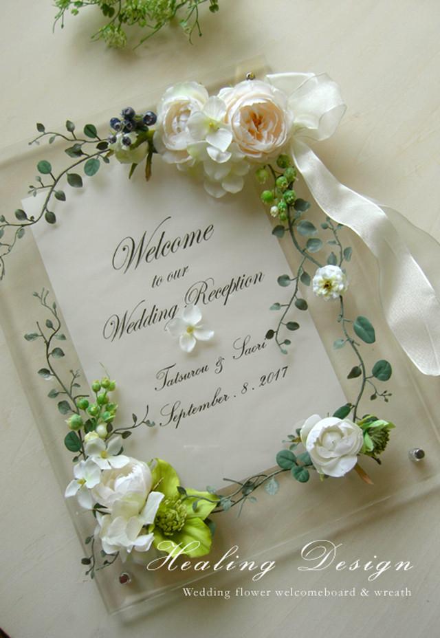 結婚式 ウェルカムボード(クリアー&ホワイトフラワー)ウェディングボード  ガーデンウェディング ナチュラルウェディング / 受注製作
