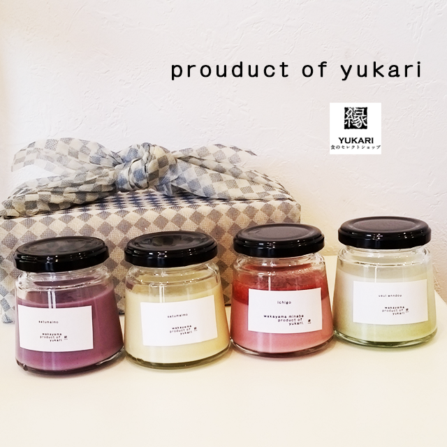 【wakayama】季節野菜&フルーツのプリン