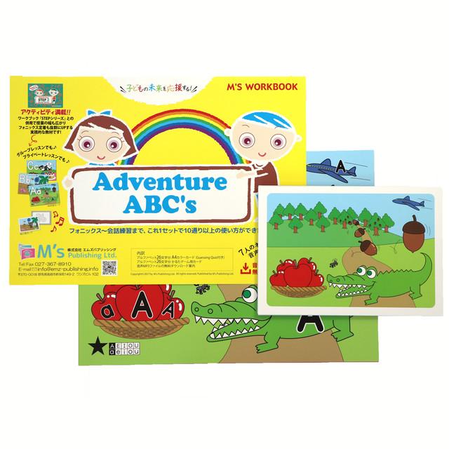 【Adventure ABC's】