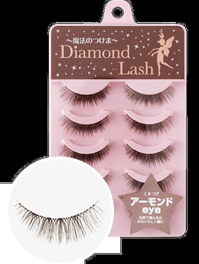 DiamondLash Lady Rich Brown Series アーモンドeye