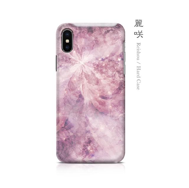 麗咲 - 和風 iPhoneケース