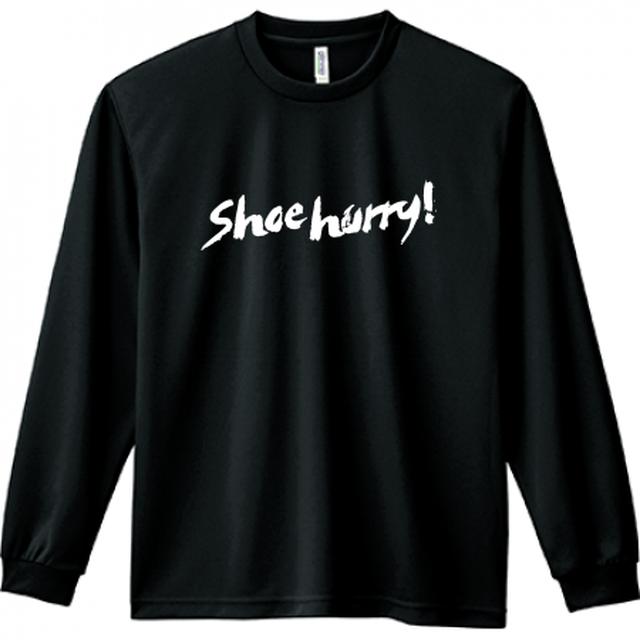 【ヘザーグレー/ホワイト】SHOEHURRY! |TO PROTECT裏起毛パーカー