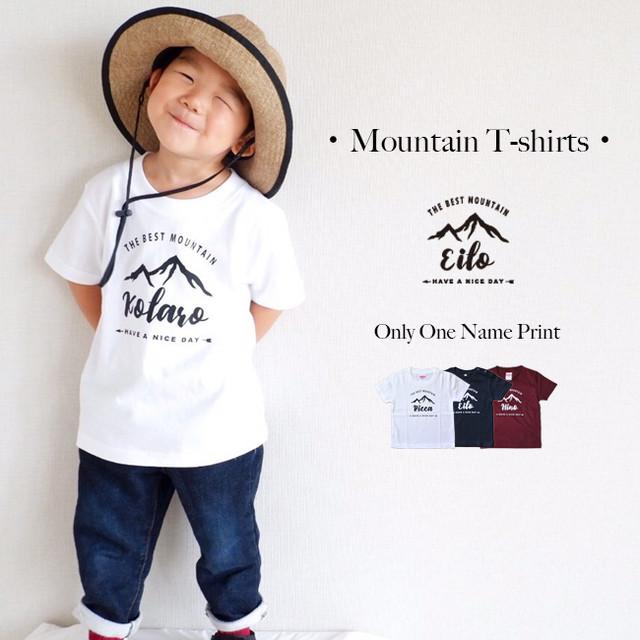 【名入れ】ORICLO オリクロ マウンテン Tシャツ