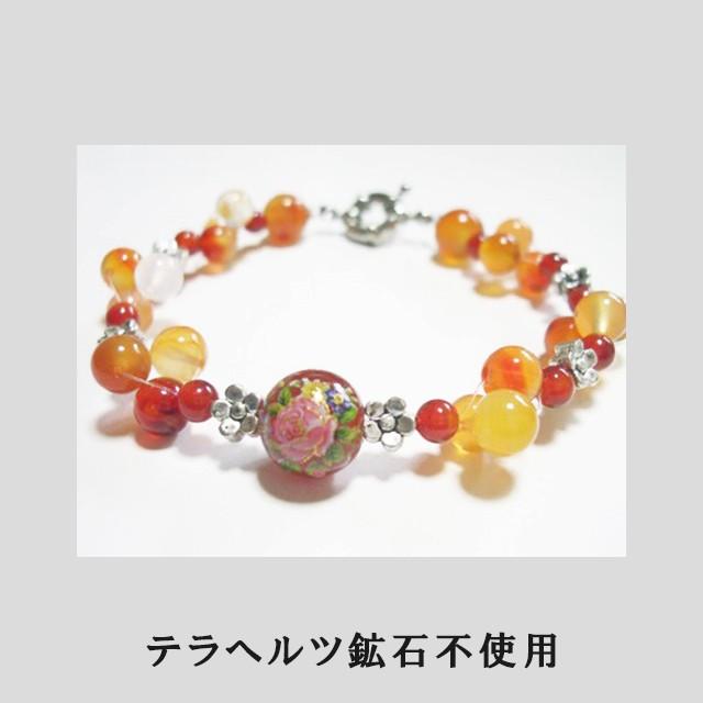 ローズクラウンオレンジ/Rose Crown Orange