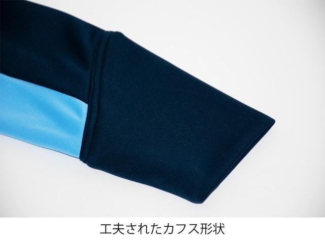 ミストラル メンズ [ トラック ジャケット ] NAVY/ORANGE