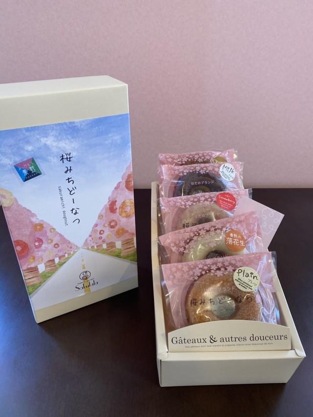 【桜みちドーナツ】5個入り