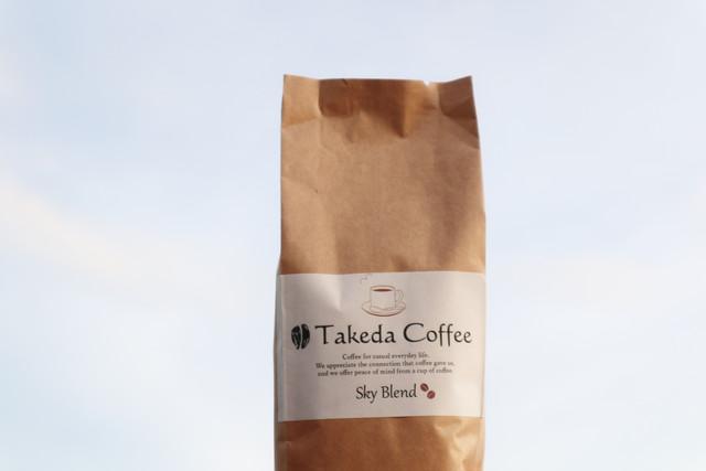 空を見上げて スカイブレンド コーヒー豆 150g