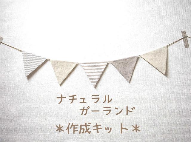 ディプロマ作成キット