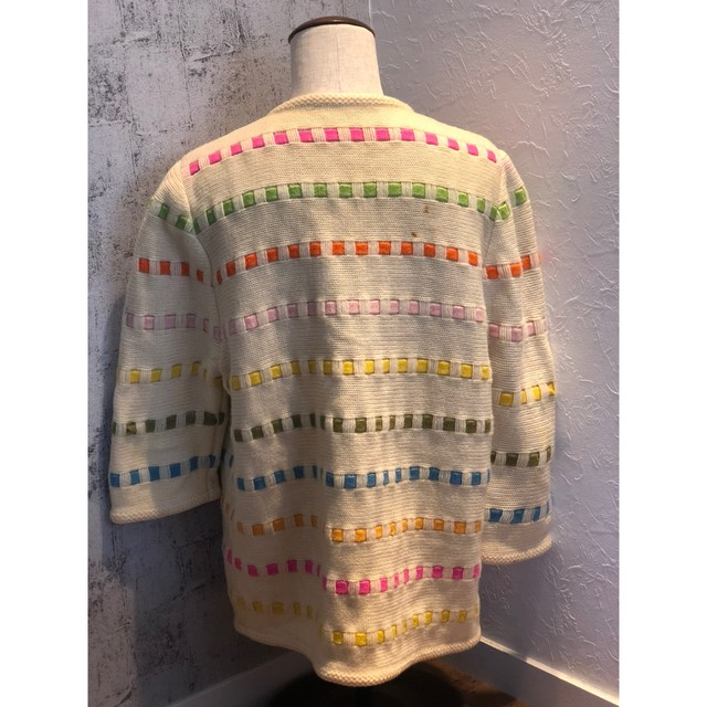 Colorful line knit cardigan