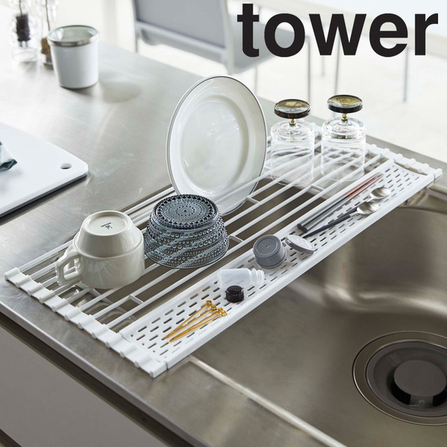 折り畳み水切りシリコーントレー付き L ホワイト タワー