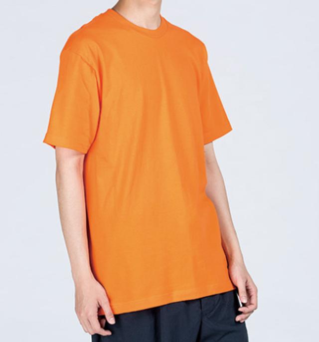 【無地】厚手スタンダードT Printstar 00085-CVT / コーラルオレンジ