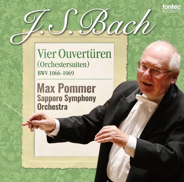 マックス・ポンマー 札幌交響楽団/J.S.バッハ 管弦楽組曲 —4つの序曲 BWV1066-1069