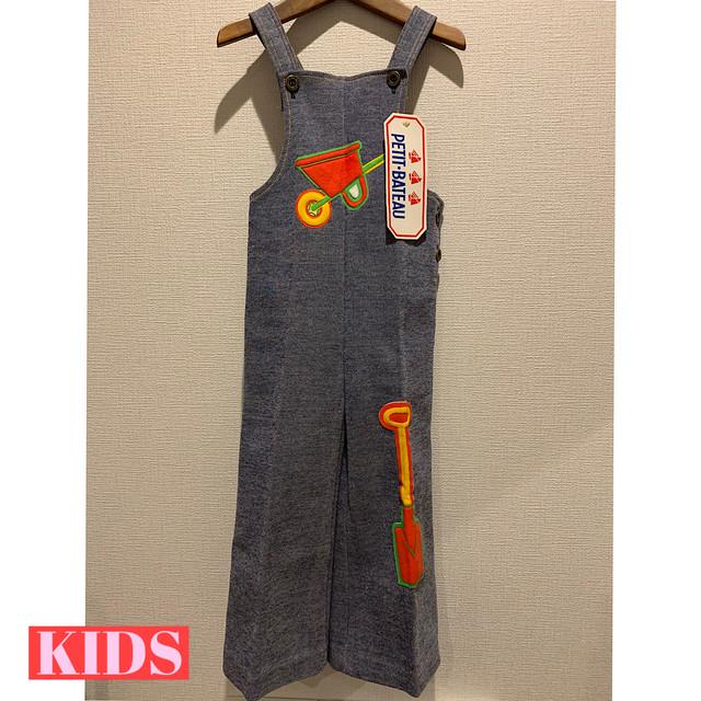 "【KIDS】<Petit Bateau>VINTAGE 70's Denimlike Jersey Jumpsuit "" wheelbarrow "" - French -"