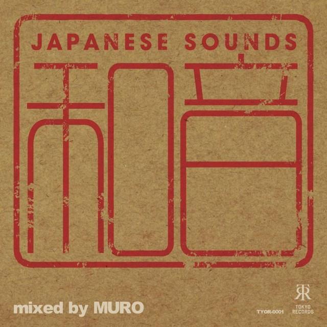 和音-mixed by MURO