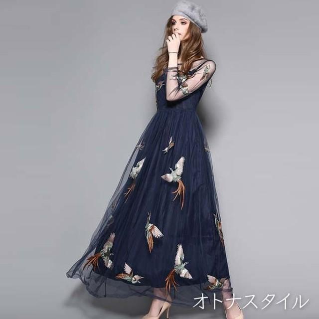 【予約】バード柄 シースルー 刺繍 長袖 大人マキシ ワンピ パーティドレス XL