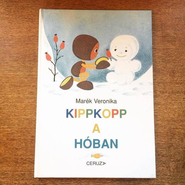 東欧ハンガリー絵本「ゆきのなかのキップコップ/マレーク・ベロニカ」 - メイン画像