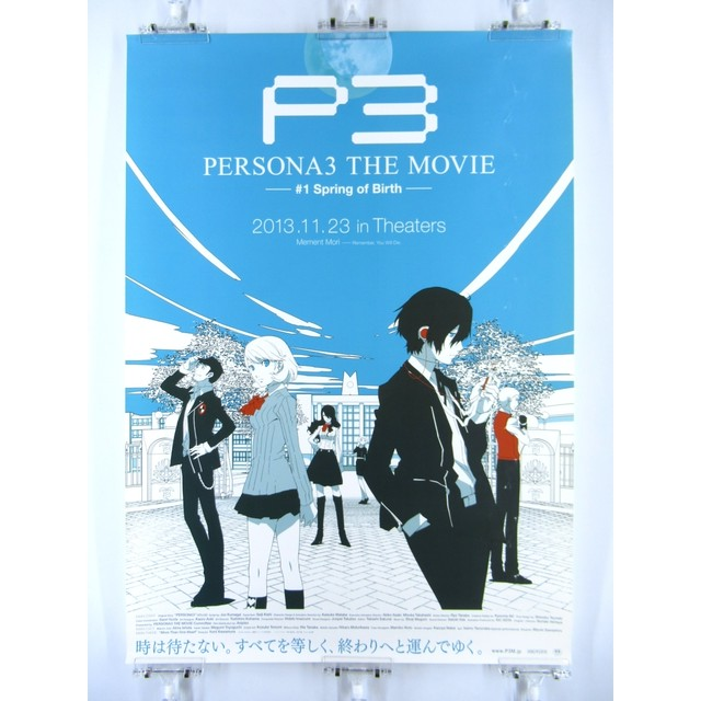 P3 Persona3 The Movie #1 Spring of Birth - B2 size Japanese Anime Movie Poster