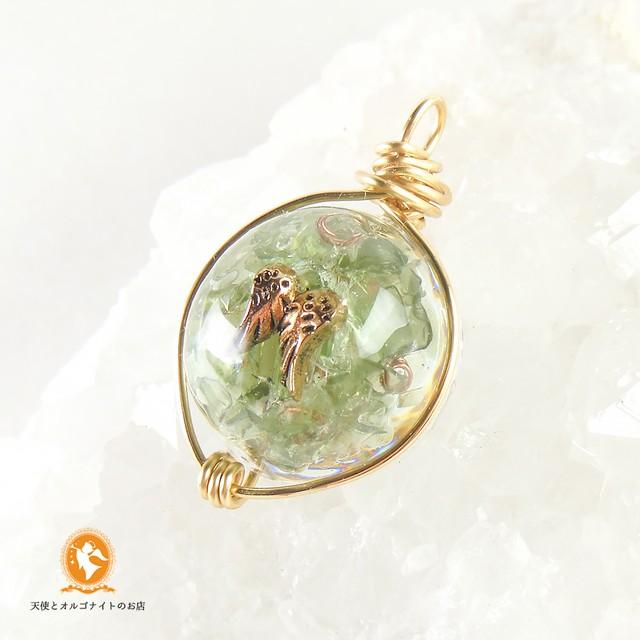 オルゴナイトドームペンダント モルダバイト 天使の羽