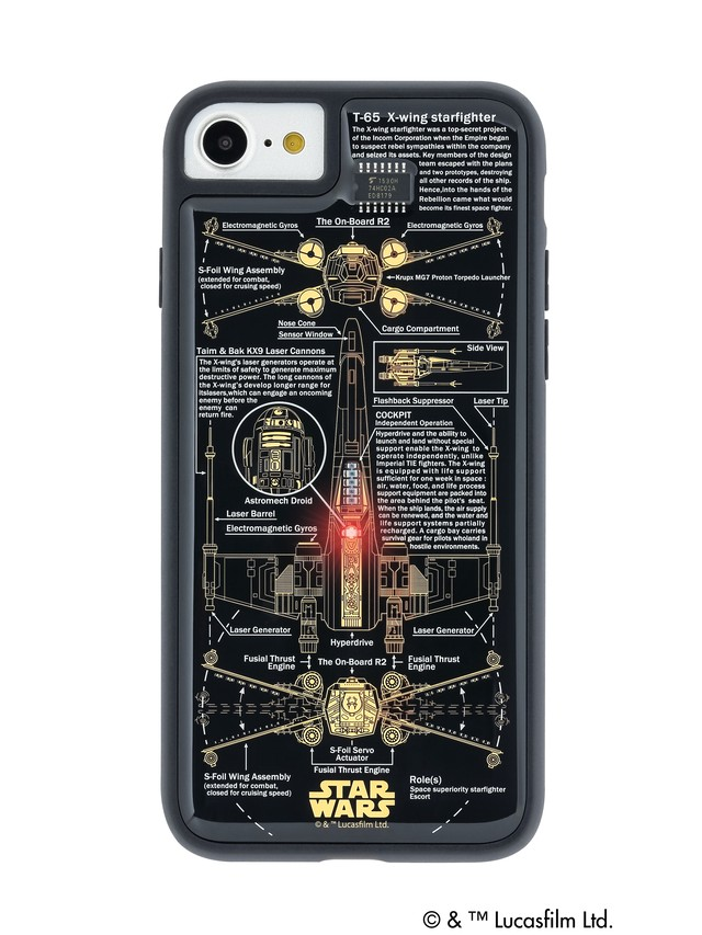 FLASH X-WING 基板アート iPhoneSE(第2世代)/7/8 ケース 黒【東京回路線図A5クリアファイルをプレゼント】