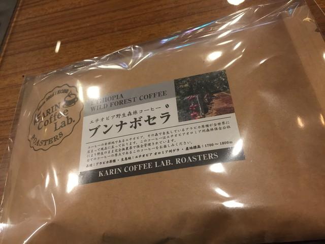 神戸珈琲職人 Sブレンドコーヒー(200g)