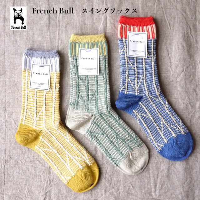 【French Bull】スイングソックス