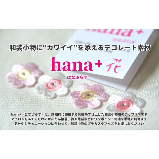 【送料無料】股割りズロース7分丈 日本製| これでトイレも着物でラクラク安心