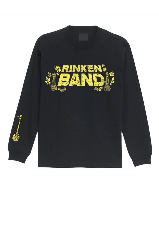 【ロングTシャツ】りんけんバンド