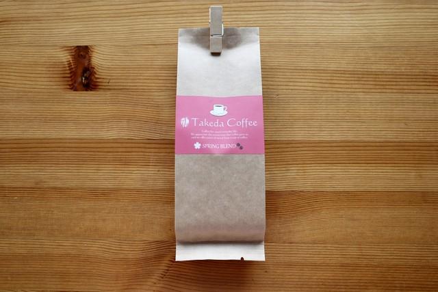 【期間限定】スプリングブレンド コーヒー豆 150g
