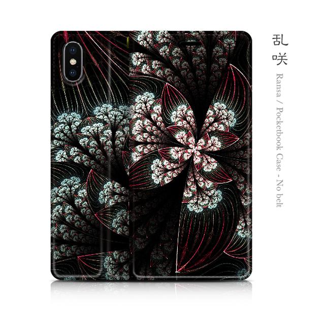 乱咲 - 和風 帯無 手帳型iPhoneケース