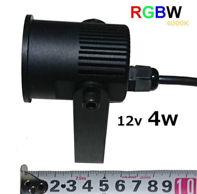 【RGBW】屋外用/超小型スポット
