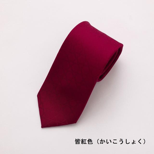 ネクタイ「衿結」献上博多シリーズ モダン献上:皆紅色