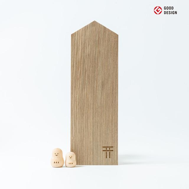 天然木の貼る神棚【 神代ニレ 】& 願い小だるま セット