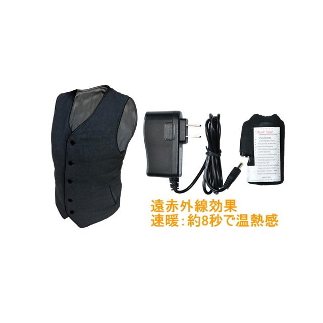 ヒートベスト フィットベストSFB 速暖 ウェア バッテリーセット ヒーター付ベスト 薄型 男女兼用 コードレス充電式 ブレ