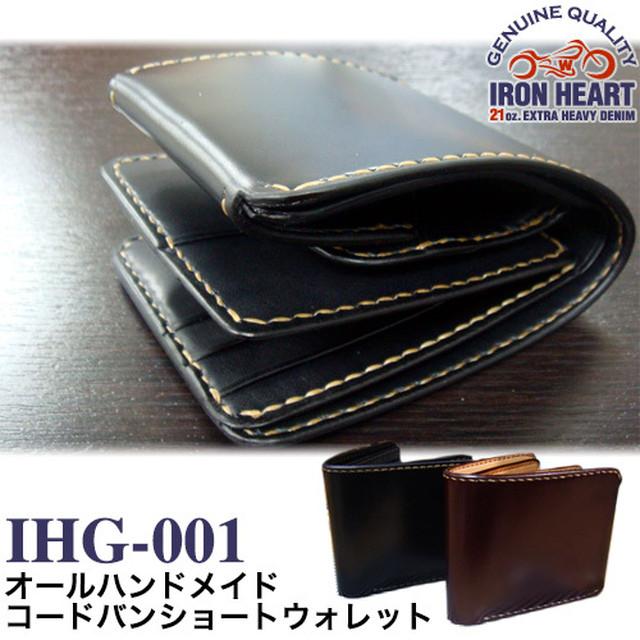 IRON HEART - IHG-001 - Cordovan Wallet - Short - Black