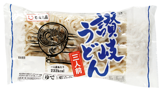 名城食品 讃岐うどん三人前 200g×3