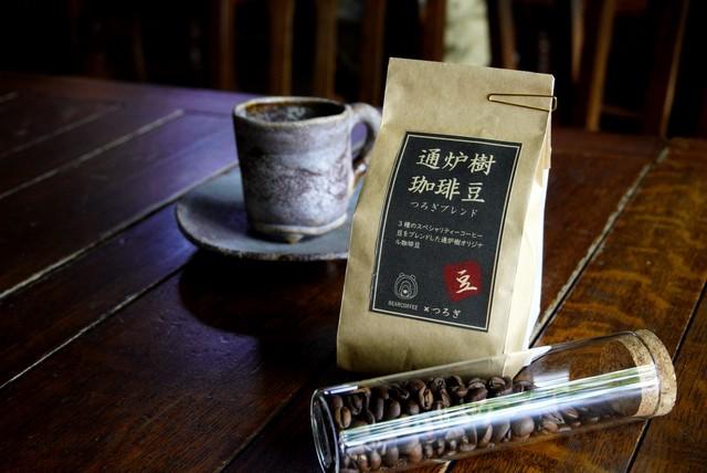 つろぎのコーヒー豆150g