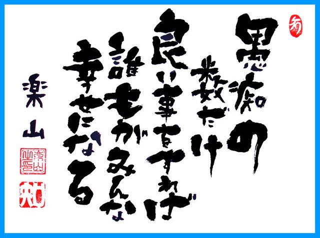 既婚者愚痴り会(男性限定)H30.4.11(水)20時~22時≪男性限定≫