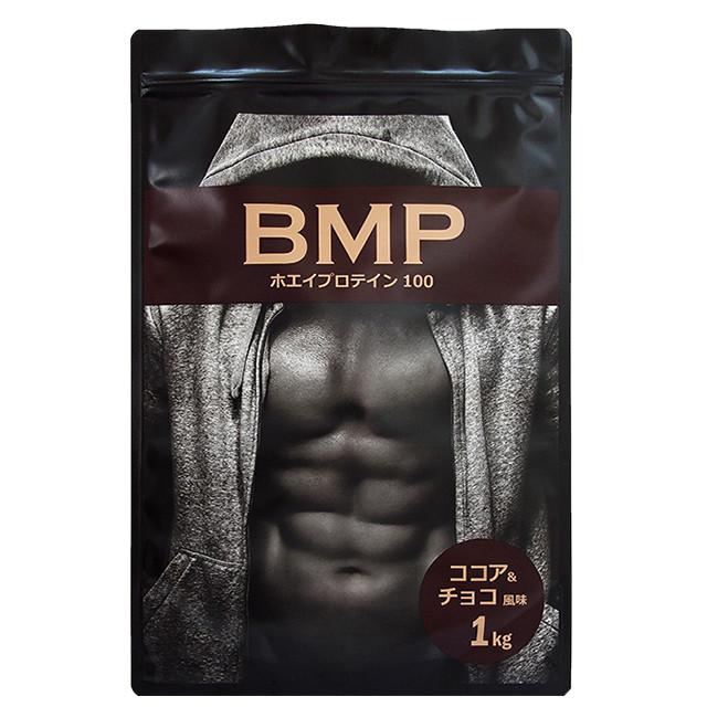 【賞味期限切迫】BMPプロテイン ココア&チョコ風味 1kg