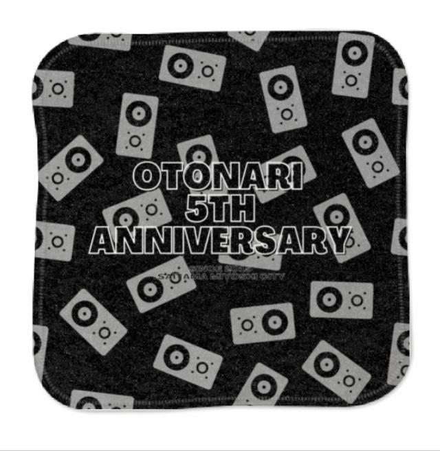 OTONARI 5TH ANNIVERSARY オリジナルミニタオル