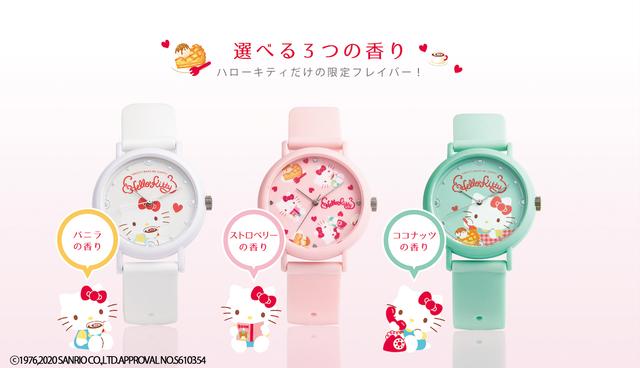 KAORU × Hello Kitty  スイーツコレクション コラボウォッチ登場!