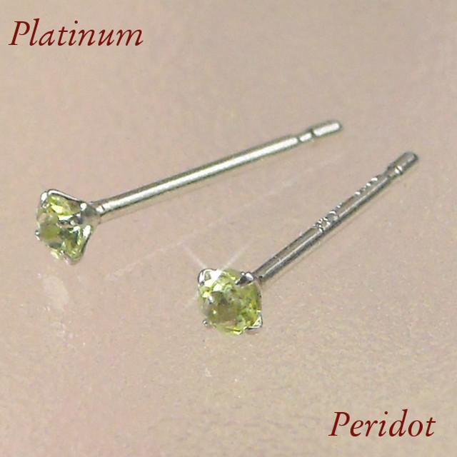 ペリドット ピアス 天然石 プラチナ 8月誕生石 一粒 pt900 レディース 4本爪 シンプル