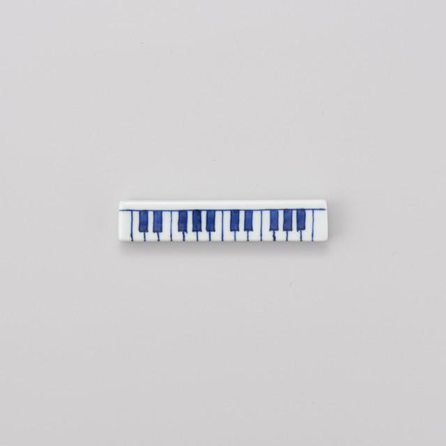 """【青花】""""ハーモニー"""" カトラリーレスト(ピアノ)"""