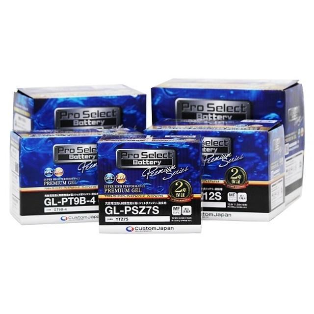 バイク バッテリー  CB400 SF CBR  T-MAX YZF-R6 R1 ZX-10R/Pro GL-PSZ10S (YTZ10S 互換)(ジェルタイプ 液入充電済)