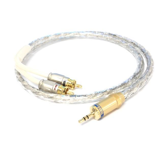 【アウトレット 数量限定】GY-7001MA 銀メッキ銅線 3.5mmステレオミニプラグ⇔RCA 1m::YARBO