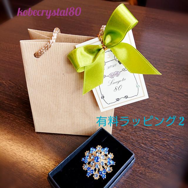 ラッピングボックス 宝飾ケース+リボン付き袋【有料ラッピング2】