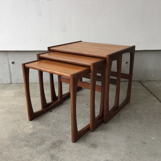 G-Plan E.Gomme Nest table