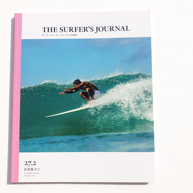THE SURFER'S JOURNAL JAPAN 8.2