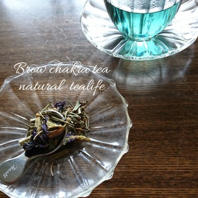 第6チャクラティー 「Brow chakra tea」